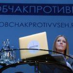 Xenia Sobčaková: Krym je ukrajinský!