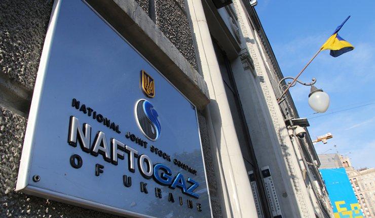 Gazprom dlhuje Ukrajine 8,5 miliardy dolárov, tvrdí ukrajinský premiér