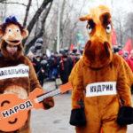 VEDOMOSTI: Kudrin vyzval Navalného na účasť v prezidentských voľbách v Rusku