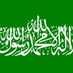 Hamas mení stratégiu, začína teroristické útoky na Západnom brehu Jordánu