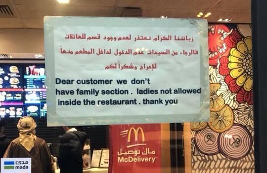 je datovania povolené v islamu