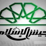 Teroristická skupina Jaysh al-Islam sa prihlásila k zodpovednosti za zničenie lietadla AN-26