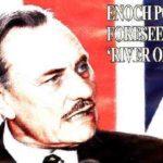 POTOKY KRVI: varovanie, ktoré Enoch Powell vyslovil v roku 1968