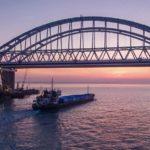 Mosty na Krym – z minulosti do budúcnosti