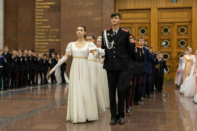 Kadetský bál v Moskve 13.októbra 2019 sa v moskovskom M&ua…